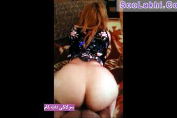 کلیپ سکسی ایرانی - سایت ایران سکس کلیپ برای تماشا و دیدن کلیپهای ...